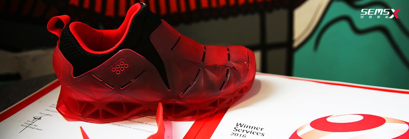 获得红点奖的智能鞋 (8).jpg