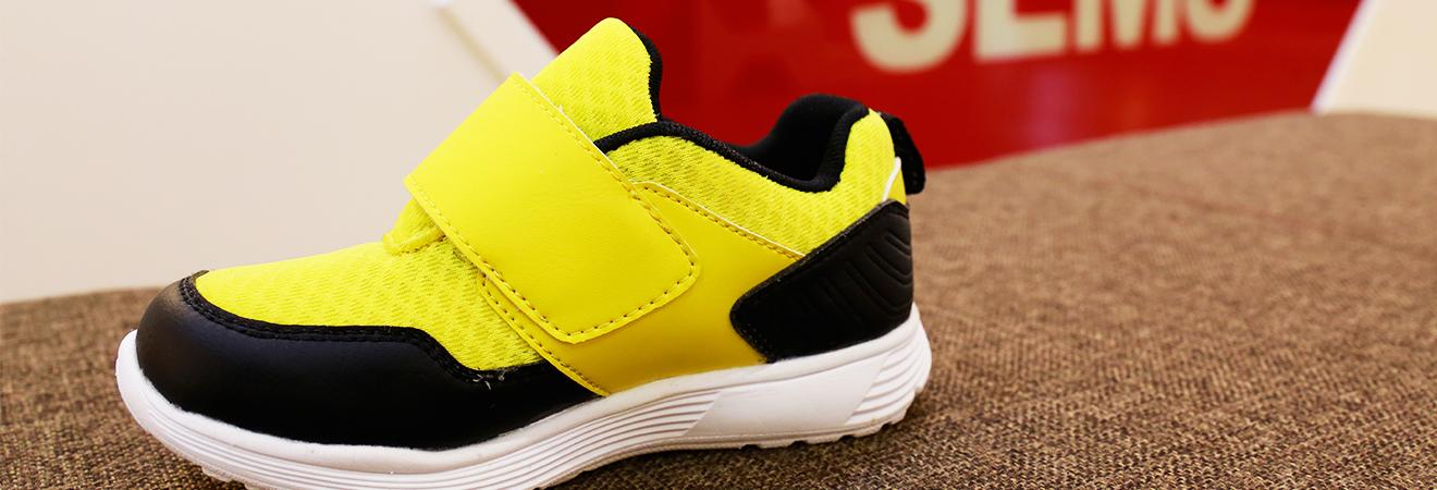 双驰智能鞋 (8).jpg