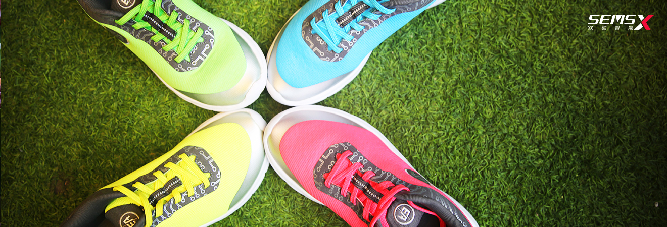 体感游戏鞋 (6).jpg