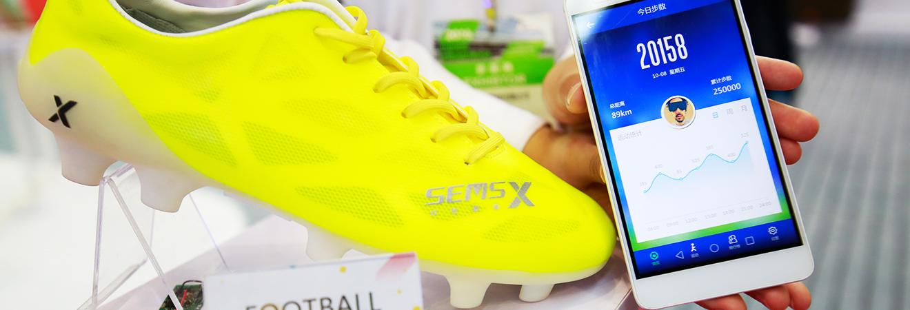 智能足球鞋APP.jpg