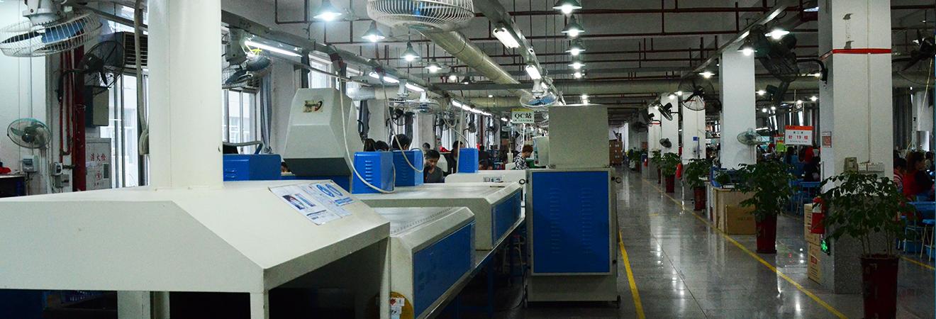 双驰智能鞋实验室 (4).jpg