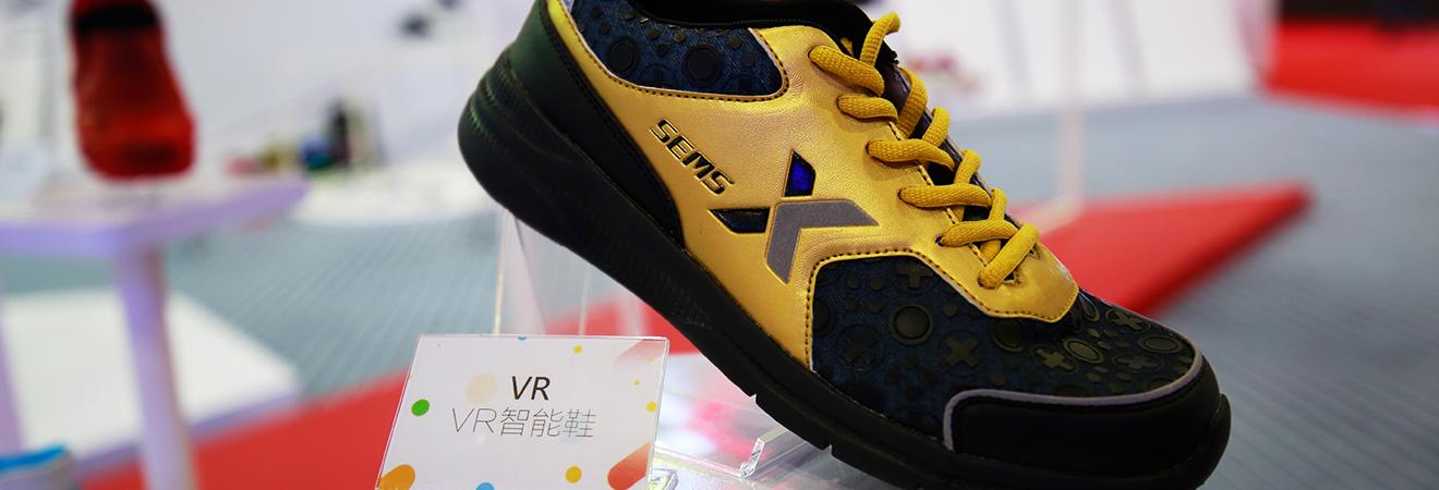 VR智能鞋 (19).jpg