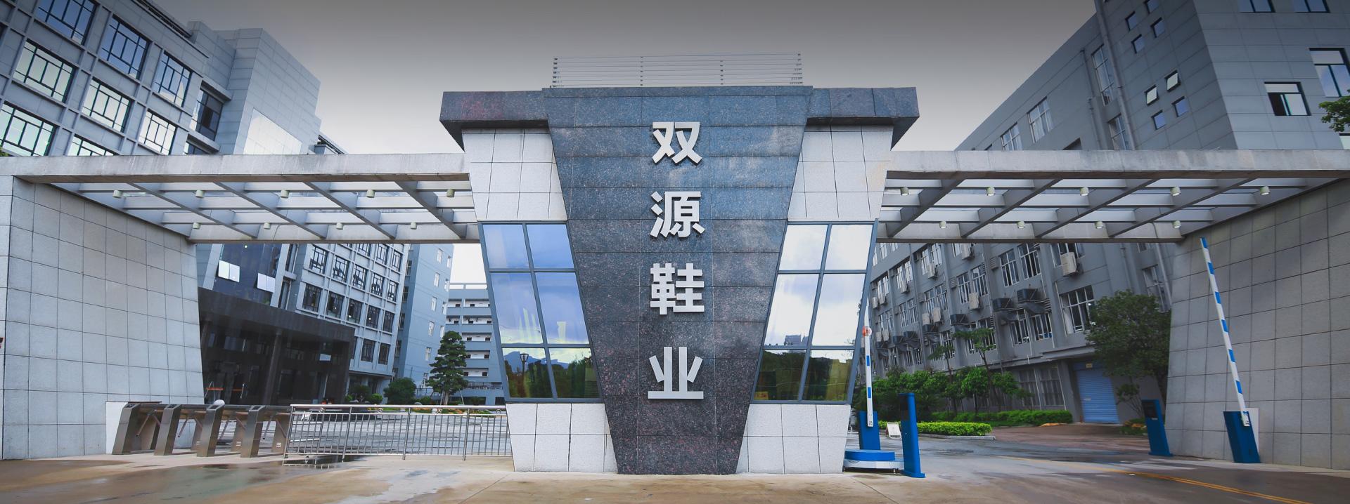 shuangyuan.jpg