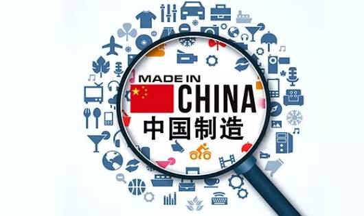 中国制造脚型量测鞋类个性化定制.jpg