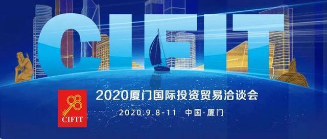 2020厦门投洽会双驰识足鸟脚型扫描仪.jpg